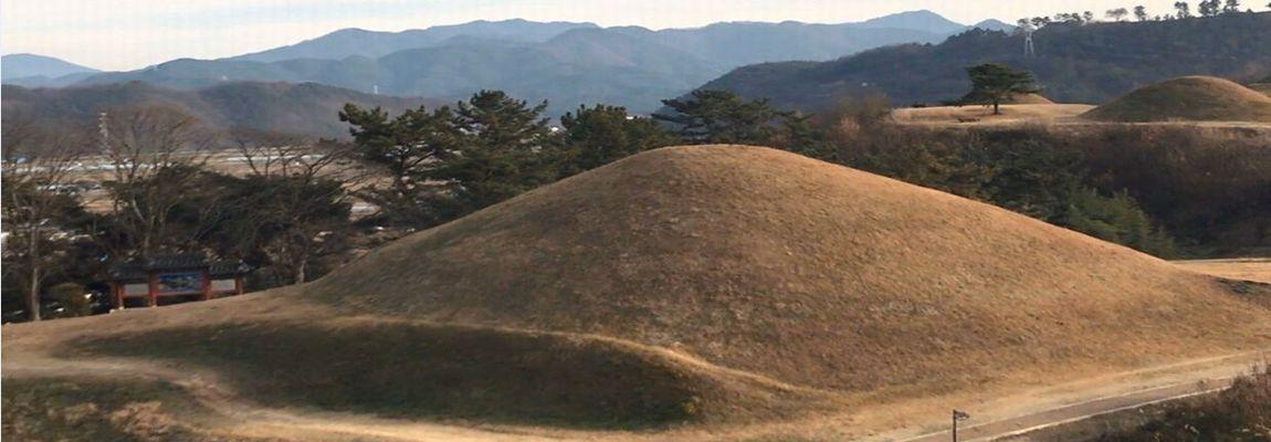 慶尚南道 咸安郡 阿羅伽倻国の末伊山古墳群